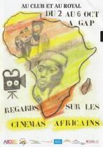 image affiche_cine_africain.jpg (0.1MB)